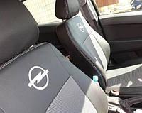 Чехлы на сиденья Авточехлы Opel Zafira В (5 мест) 2005-2011 Elegant опель зафира б