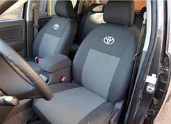 Чехлы на сиденья Toyota Yaris HB 2011- 'Elegant'