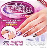 Маникюрный набор для узоров на ногтях Салон Экспресс, Salon Express Nail Art Stamping Kit