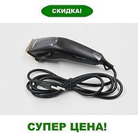 Профессиональная машинка для стрижки волос Gemei GM 836