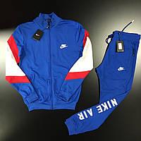 Спортивный костюм NIKE AIR  синий