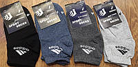 """Детские стрейчевые носки в стиле""""Adidas SS """" 7 лет, фото 1"""