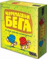 Настольная игра Черепашьи Бега Карточная игра для всей семьи