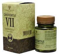 Синхровитал VI- капсулы для защиты суставных тканей(60капс.,Сибирское Здоровье )