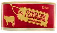 Без ТМ. Каша гречневая с говядиной стерилизованная 325г (4824034046041)