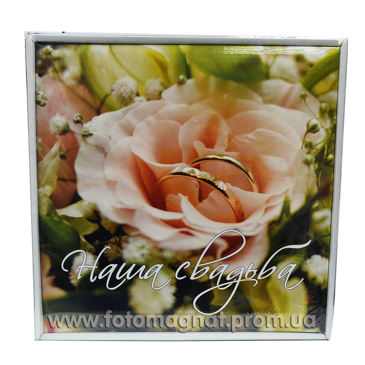 Свадебный фотоальбом на 20 магнитных листов, 34 х 34 см