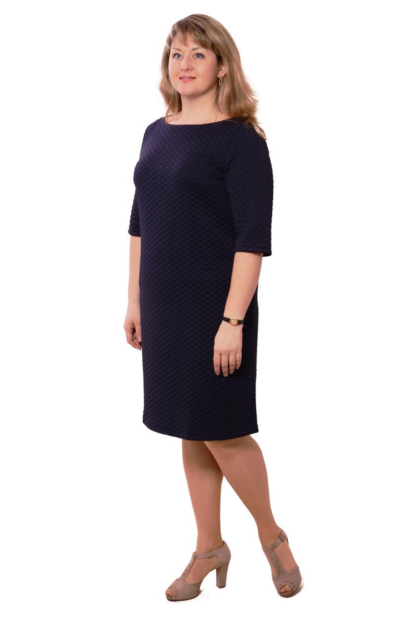 Платье синее трикотажное, стеганое, по колено ,Пл 167-1, темно-синее.