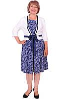 Нарядный женский костюм с пиджаком модного кроя