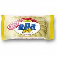 Мыло туалетное Ода Чистотел (65 грамм)