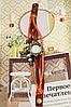 Женские Винтажные Часы - браслет Wh, фото 3