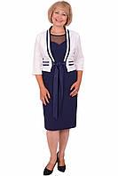 Элегантный женский костюм с пиджаком от производителя
