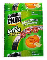 """Пластини від комарів """"Забійна сила"""" Extra 12 пластин"""