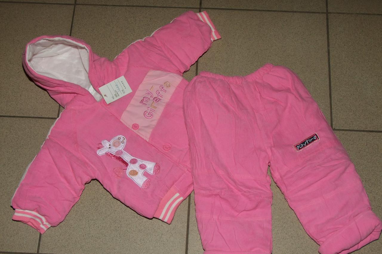 Костюм на девочку утепленный розовый 8 р арт  7022