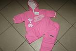 Костюм на девочку утепленный розовый 8 р арт  7022, фото 3