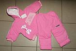 Костюм на девочку утепленный розовый 8 р арт  7022, фото 2