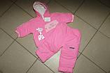 Костюм на девочку утепленный розовый 8 р арт  7022, фото 4