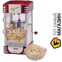 Попкорница Ariete Popcorn Popper XL 2953