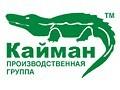 """ПГ """"Кайман"""