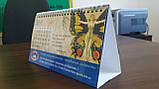 Календари на 2021, квартальные, настенные, настольные календари, фото 2