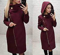 Кашемировое женское пальто миди на молнии с капюшоном. Арт-2700/16