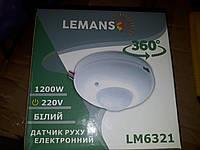 Датчик движения 360 градусов 220V LEMANSO LM6321 белый