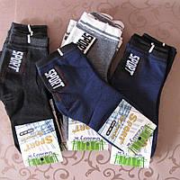 Носки для мальчиков 33 - 36 р-р.  Купить детские  носки, гольфы, колготки ажурные для детей оптом дешево