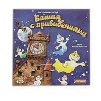Настольная детская игра Башня с привидениями