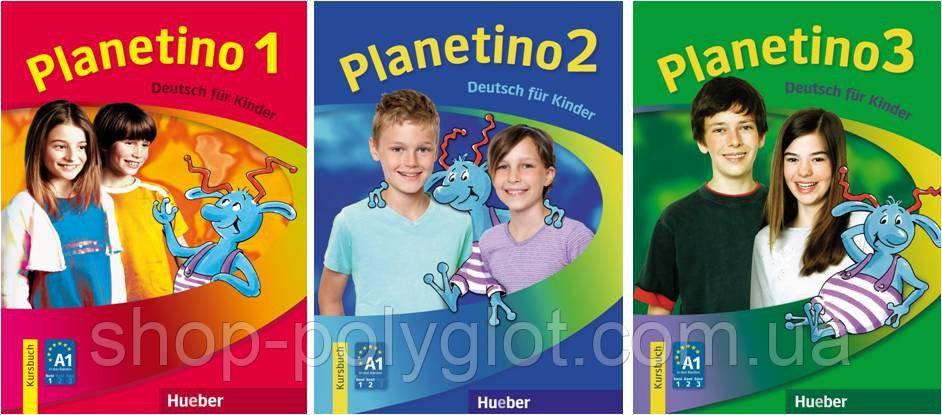 Planetino Kursbuch + Arbeitsbuch ( 1 - 2 - 3)