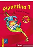 Planetino Kursbuch + Arbeitsbuch ( 1 - 2 - 3), фото 2