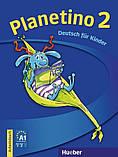 Planetino Kursbuch + Arbeitsbuch ( 1 - 2 - 3), фото 3