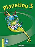 Planetino Kursbuch + Arbeitsbuch ( 1 - 2 - 3), фото 4