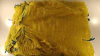 Мешок  овощная сетка (р40х60) 20кг\17гр желтая (100 шт)заходи на сайт Уманьпак