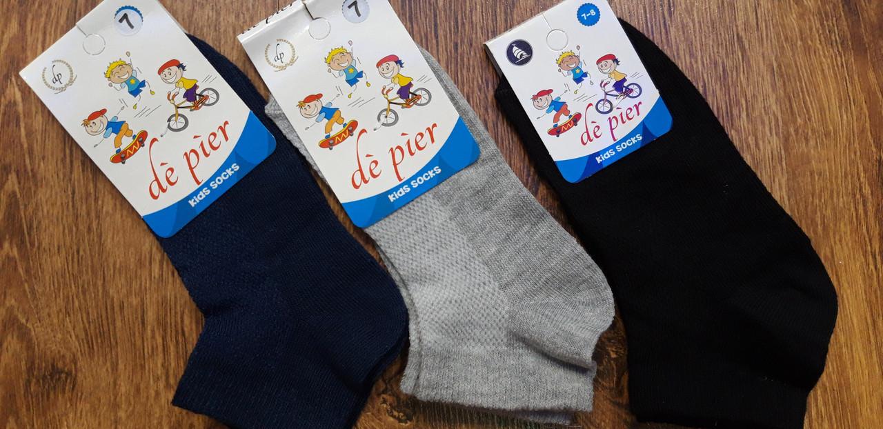 """Дитячі стрейчеві шкарпетки,сітка""""De Pier""""Туреччина 7-8 років"""