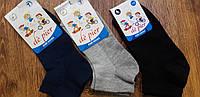 """Дитячі стрейчеві шкарпетки,сітка""""De Pier""""Туреччина 7-8 років, фото 1"""