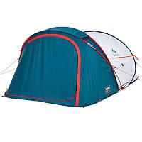 Палатка 2 SECONDS 2 XL FRESH&BLACK   QUECHUA