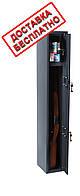 Оружейный сейф ВхШхГ 130х20х25см, фото 1
