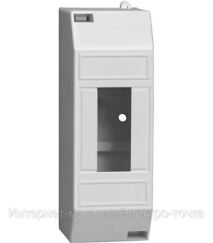 Корпус пластиковый пломбировоычный К-2 на 1-2 автомата