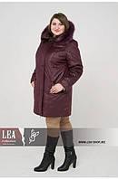 Куртка женская зимняя на синтепоне с капюшоном