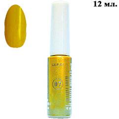 Yre Гель-лак Краска Золотая для Ногтей Тонкая Кисть GPL-01-07 Маникюр, Ногти