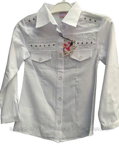 Женская блузка подросток звездочка