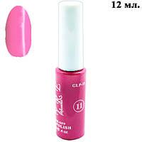 Yre Гель-лак Краска Розовая для Ногтей Тонкая Кисть GPL-01-11 Все для Маникюра и Педикюра