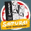 Samurai (Самурай) - капсулы для потенции