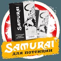 Samurai (Самурай) - капсулы для потенции, фото 1