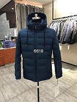 Мужская зимняя курточка DSGDONG