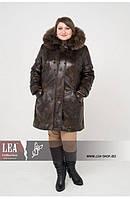 Зимнее пальто женское большого размера