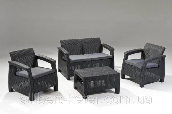 Allibert Corfu Set садовая мебель из искусственного ротанга