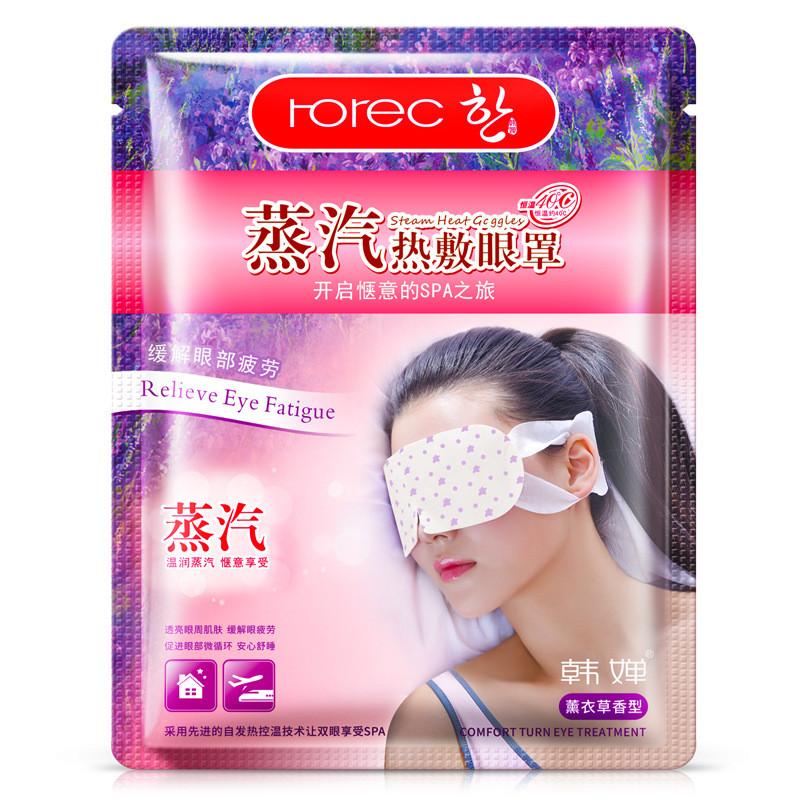 Гаряча маска для очей з лавандою зволожуюча і заспокійлива Rorec Steam Heat Goggles (1шт)