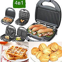 Гриль, бутербродница, вафельница, орешница Domotec Ms 4 в 1