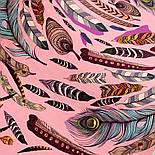 Платок шелковый (атлас) 10077-3, павлопосадский платок (атлас) шелковый с подрубкой, фото 4