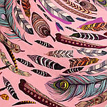 Шовковий хустку (атлас) 10077-3, павлопосадский хустку (атлас) шовковий з подрубкой, фото 4